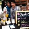 Takako and Judy of Genki-Su